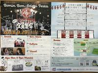 20180831_盆踊り.jpg