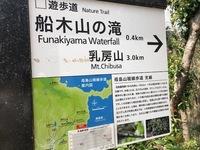 20200321_船木山2.jpg