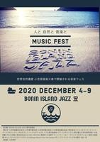 20200702_bonin island jazz.jpeg