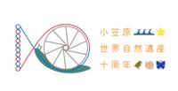 20210410_10周年ロゴ.png